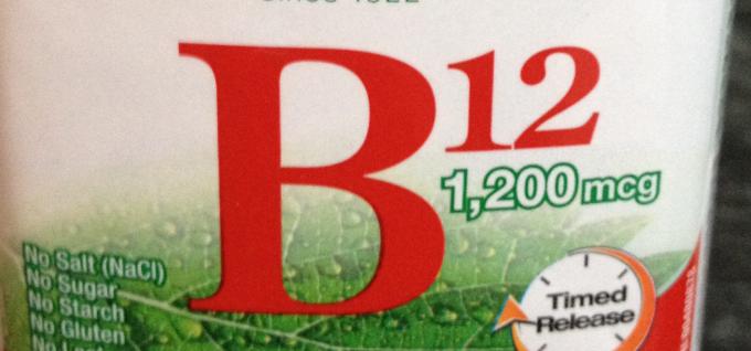 B12 vitamin Hugo Mobility